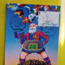 Coleccionismo deportivo: MUNDIAL 1982 CAMP NOU F.C.BARCELONA POSTAL CON SELLO. Lote 215462252