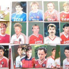 Coleccionismo deportivo: SET 18 POSTCARDS URSS CCCP RUSSIA PLAYERS 1986 OFICIAL COMPLET POSTKARTE EMB R62. Lote 218023253
