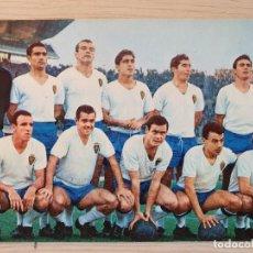 Coleccionismo deportivo: POSTAL FUTBOL - PLANTILLA JUGADORES DEL ZARAGOZA 1967 - ORIGINAL. Lote 220716357