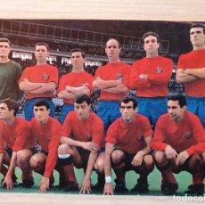 Coleccionismo deportivo: POSTAL FUTBOL - PLANTILLA JUGADORES DEL PONTEVEDRA 1967 - ORIGINAL. Lote 220716923