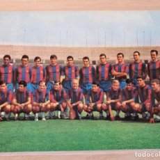 Coleccionismo deportivo: POSTAL FUTBOL - PLANTILLA JUGADORES DEL BARCELONA 1967 - ORIGINAL. Lote 220720002