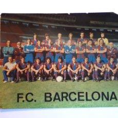 Coleccionismo deportivo: F.C. BARCELONA. PLANTILLA 1976-1977. POSTAL. Lote 221386843