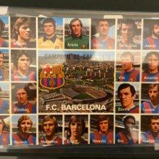 Coleccionismo deportivo: POSTAL BARCELONA CAMPEON DE COPA FIRMADA POR LOS JUGADORES EN LA PARTE POSTERIOR VER FOTO. Lote 221632688