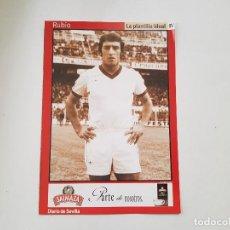 Coleccionismo deportivo: POSTAL / FICHA DE JULIÁN RUBIO (SEVILLA) DIARIO DE SEVILLA 16X24. Lote 221673226