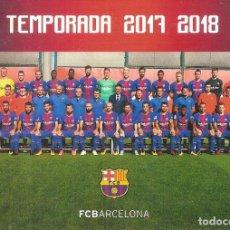 Coleccionismo deportivo: POSTAL FC BARCELONA TEMPORADA 2017/18. Lote 221686848