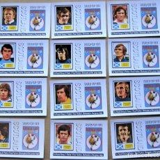 Coleccionismo deportivo: LOTE 21 UNIDADES FF SCOTLAND ESCOCIA WORLD CUP 1974 FOOTBALL POSTAL FICHA 15X10 POSTCARD CARD R25. Lote 222098177