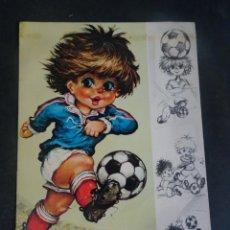 Coleccionismo deportivo: POSTAL ILUSTRACIÓN SELECCION FRANCIA 1978, VER FOTOS. Lote 222813816