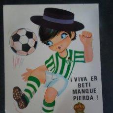 Coleccionismo deportivo: POSTAL ILUSTRACIÓN BETIS ED BV, VER FOTOS. Lote 222815161