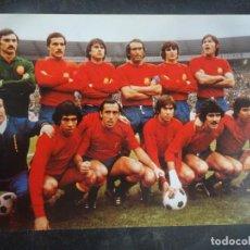 Coleccionismo deportivo: POSTAL DEL EQUIPO DE ESPAÑA, MUNDIAL 1978, VER FOTOS. Lote 222816608
