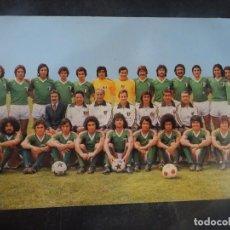 Coleccionismo deportivo: POSTAL DEL EQUIPO DE MÉXICO, MUNDIAL 1978, VER FOTOS. Lote 222817988
