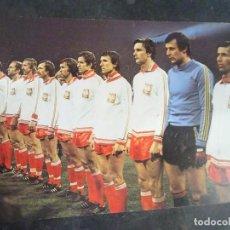 Coleccionismo deportivo: POSTAL DEL EQUIPO DE POLONIA , MUNDIAL 1978, VER FOTOS. Lote 222818541