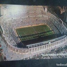 Coleccionismo deportivo: POSTAL SANTIAGO BERNABEU, MADRID, DON BALÓN, VER FOTOS. Lote 222819482