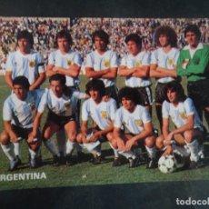 Coleccionismo deportivo: POSTAL EDITADA POR DON BALON, MUNDIAL 82, SELECCIÓN ARGENTINA, MARADONA, VER FOTOS. Lote 222820316