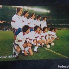 Coleccionismo deportivo: POSTAL EDITADA POR DON BALON, MUNDIAL 82, SELECCIÓN INGLATERRA, VER FOTOS. Lote 222820658