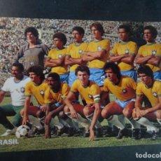 Coleccionismo deportivo: POSTAL EDITADA POR DON BALON, MUNDIAL 82, SELECCIÓN BRASIL, VER FOTOS. Lote 222820835