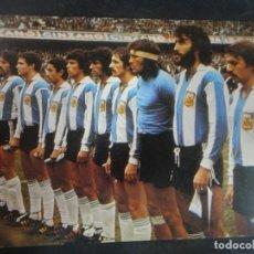 Coleccionismo deportivo: POSTAL DEL EQUIPO DE ARGENTINA , MUNDIAL 1978, VER FOTOS. Lote 222821766
