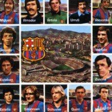 Coleccionismo deportivo: FC BARCELONA - PLANTILLA PROFESIONAL. Lote 222901500