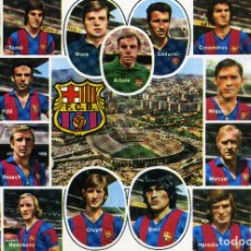 Coleccionismo deportivo: FC BARCELONA - PLANTILLA PROFESIONAL. Lote 222901631