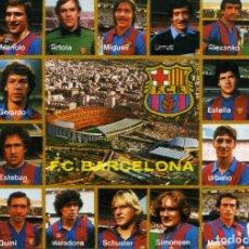 Coleccionismo deportivo: FC BARCELONA - PLANTILLA PROFESIONAL. Lote 222901727