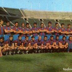 Coleccionismo deportivo: FC BARCELONA - PLANTILLA TEMPORADA 1968-69. Lote 222901926