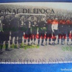 Coleccionismo deportivo: (VP-26)POSTAL FOTOGRAFICA F.C.BARCELONA AÑOS 20,ALCANTARA,SAMITIER,PIERA,ETC.-ARCHIVO VICENÇ PIERA. Lote 225002170