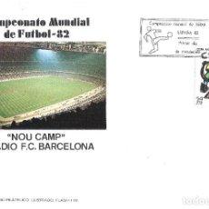 Coleccionismo deportivo: ESTADIO CAMP NOU - MAXIMA - BARCELONA - STADIUM - STADE - STADION - CAMPO. Lote 226399510