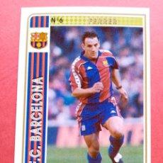 Collectionnisme sportif: Nº 6 FERRER FC BARCELONA FICHAS LIGA 94 95 (1994 1995) MUNDICROMO. Lote 226487445