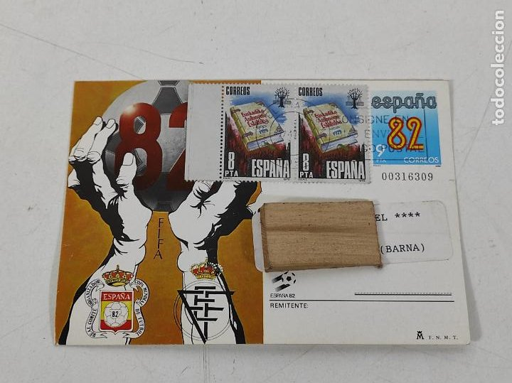 POSTAL ESPAÑA 82 - FELICITACIÓN Y PARTICIPACIÓN DE LA LOTERÍA - FILATELIA L. MONGE (Coleccionismo Deportivo - Postales de Deportes - Fútbol)