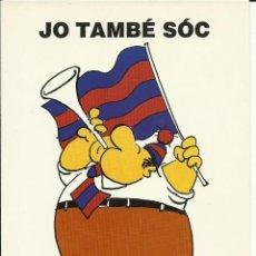 Coleccionismo deportivo: ANTIGUA POSTAL DEL F.C.BARCELONA JORDI CULE. Lote 233498685