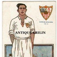 Coleccionismo deportivo: JUGADORES DE FOOT-BALL SERIE B Nº 7 LOPEZ OCAÑA /SEVILLA C.F. / CHOCOLATES AMATLLER. Lote 238707690