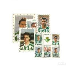 Coleccionismo deportivo: LOTE DE 50 POSTALES DEL REAL BETIS JUGADORES DE LOS AÑOS 90. Lote 240168205