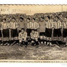 Coleccionismo deportivo: ATLETIC CLUB - EL GRAN BILBAO DE LOS AÑOS 30 - FOTO POSTAL - 154X94 - INÉDITA EN TODOCOLECCIÓN. Lote 243485615