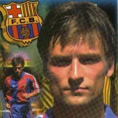 Coleccionismo deportivo: FC BARCELONA - KORNEIEV. Lote 243518370