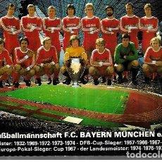 Coleccionismo deportivo: POSTAL PLANTILLA * F.C. BAYERN MUNCHEN *. Lote 245011095