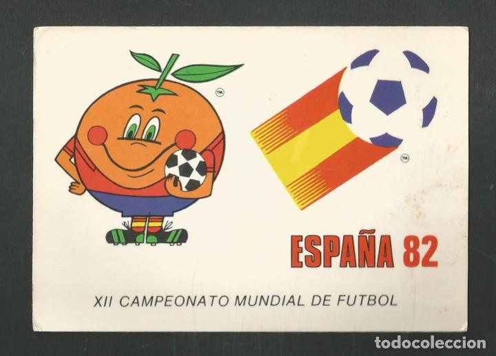 POSTAL CIRCULADA - ESPAÑA 82 Nº7 - XII CAMPEONATO MUNDIAL DE FUTBOL - EDITA PROMOTORA ARTES GRAFICAS (Coleccionismo Deportivo - Postales de Deportes - Fútbol)