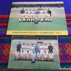 Coleccionismo deportivo: 2 POSTAL SIN CIRCULAR REAL MADRID CAMPEÓN COPA DE ESPAÑA 1969 70. 21X15 Y 15X10,5 CMS. DIFÍCILES. Lote 246122975