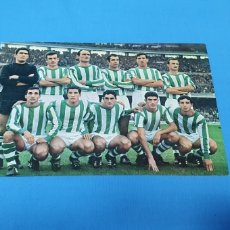 Coleccionismo deportivo: POSTAL - REAL BETIS - TEMPORADA 1967-68. Lote 252298330