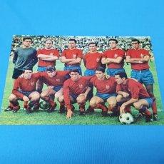 Coleccionismo deportivo: POSTAL - PONTEVEDRA - AÑOS 60. Lote 252299835