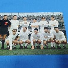 Coleccionismo deportivo: POSTAL SEVILLA C.F. FOTO SEGUI 1967. Lote 252304855