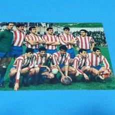 Coleccionismo deportivo: POSTAL ATLÉTICO DE MADRID AÑOS 60 - 70. Lote 252307235