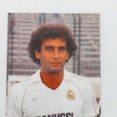 Coleccionismo deportivo: ANTIGUA POSTAL DE GALLEGO JUGADOR DEL REAL MADRID - 1982 - PUBLICIDAD DE ZANUSSI EN LA CAMISETA - FO. Lote 252854295