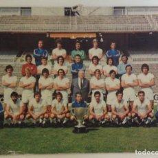 Coleccionismo deportivo: POSTAL REAL MADRID C.DE F. - PLANTILLA TEMPORADA 1976 - 77 - 21 X 14.5 CM **BERGAS IND GRAFICAS**. Lote 253087780