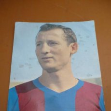 Coleccionismo deportivo: POSTAL GALLEGO FC. BARCELONA. Lote 254023285