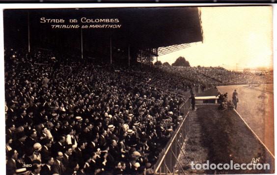 POSTAL ESTADIO DES COLOMBES CAMPO DE FUTBOL STADE DES COLOMBES (Coleccionismo Deportivo - Postales de Deportes - Fútbol)