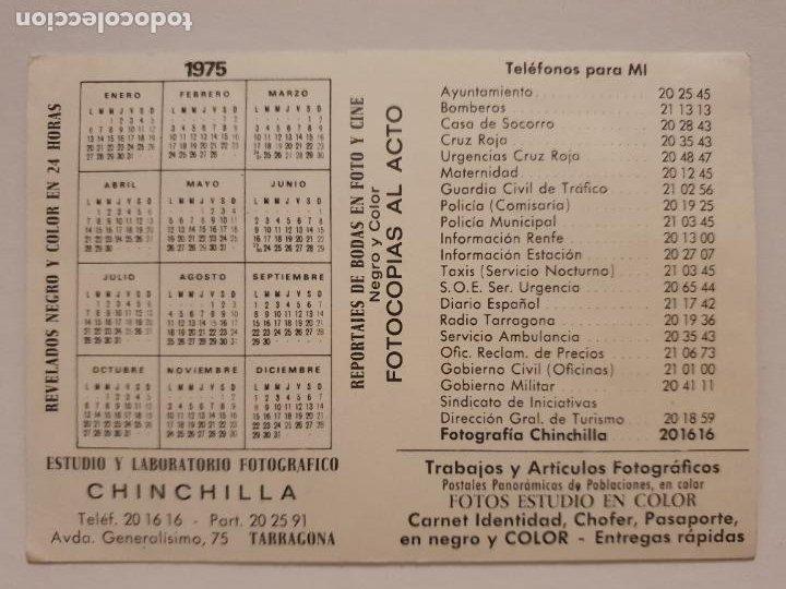 Coleccionismo deportivo: EQUIPO DEL GIMNÀSTIC DE TARRAGONA 1975 - P49827 - Foto 2 - 254277235
