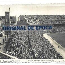 Coleccionismo deportivo: (PS-64962)POSTAL ESTADIUM DE CHAMARTIN-LATERAL,MARCADOR,SOCIOS Y FONDO SUR. Lote 254397835