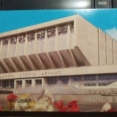 Coleccionismo deportivo: MOCKBA. THE DYNAMO PALACE OF SPORTS. 1984. Lote 254975190