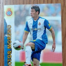 Coleccionismo deportivo: CROMO N°359 HECTOR MORENO ESPAÑOL C. F FICHA LIGA MUNDICROMO 2012 2013 12 13. Lote 255306800