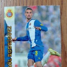 Coleccionismo deportivo: CROMO N°358 RAUL RODRIGUEZ ESPAÑOL C. F FICHA LIGA MUNDICROMO 2012 2013 12 13. Lote 255306820
