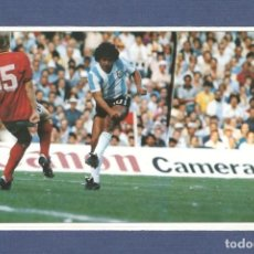Coleccionismo deportivo: FOTO - PEGATINA DIEGO ARMANDO MARADONA // MUNDIAL ESPAÑA 82: ARGENTINA - BELGICA (PARTIDO INAGURAL). Lote 257667310